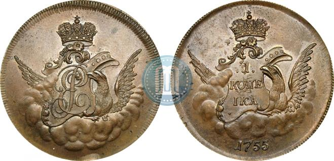 1 копейка 1755 года