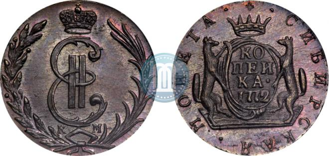 1 копейка 1772 года
