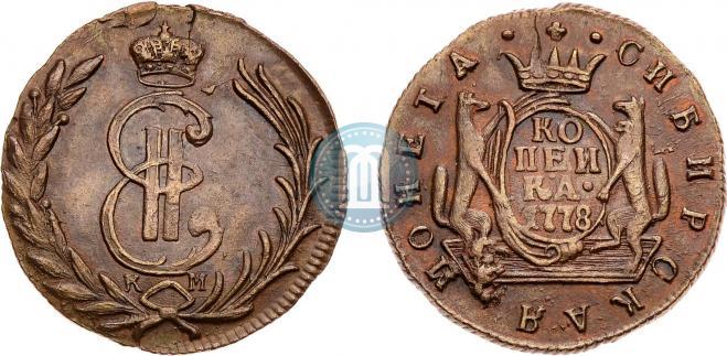 1 копейка 1778 года