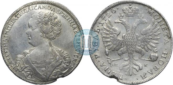 1 rouble 1726 year