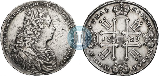 1 rouble 1729 year