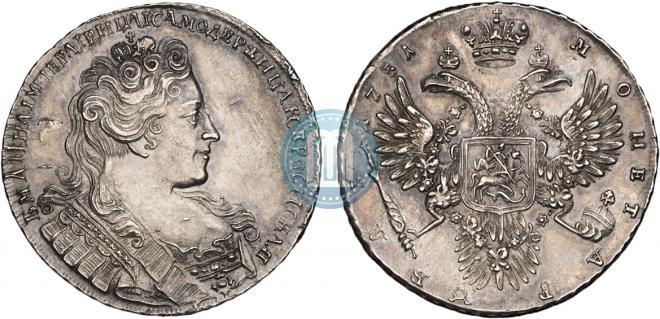 1 рубль 1731 года