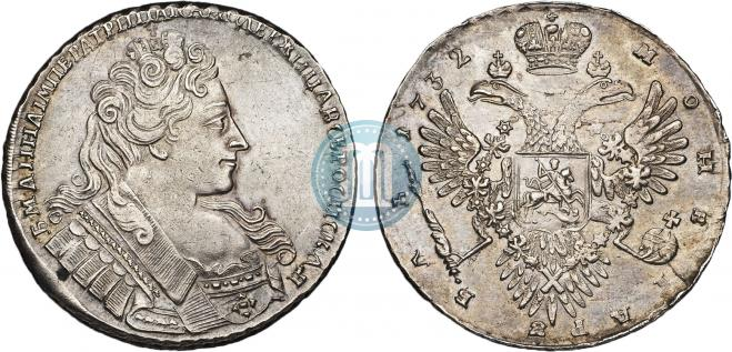 1 rouble 1732 year