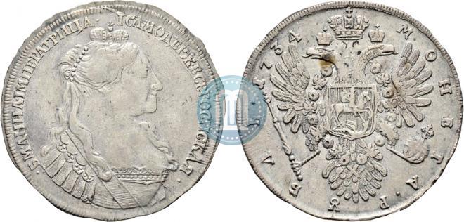 1 рубль 1734 года