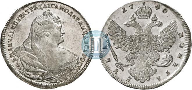 1 рубль 1740 года