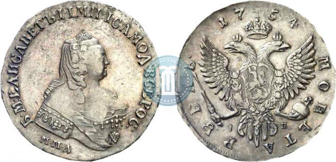 1 рубль 1754 года