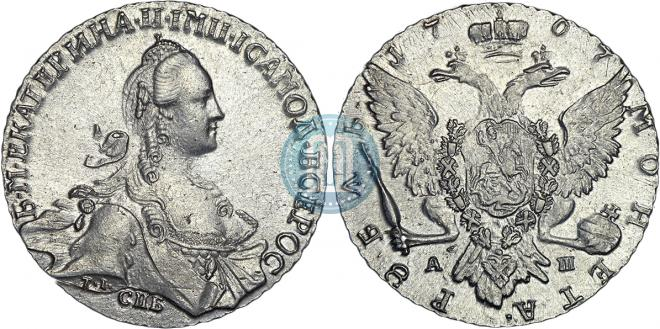 1 rouble 1767 year