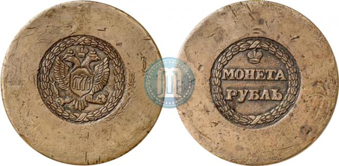 1 rouble 1771 year