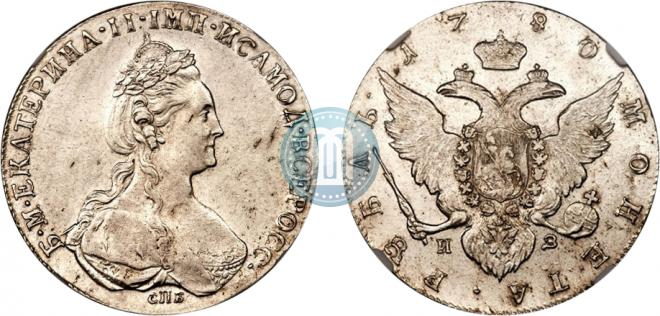 1 rouble 1780 year