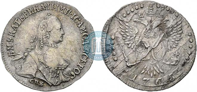 20 копеек 1765 года
