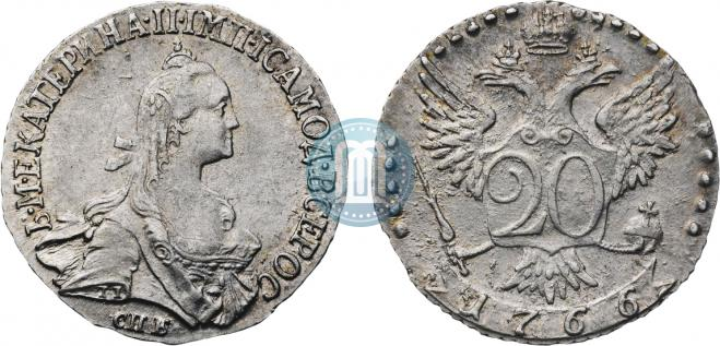 20 копеек 1766 года