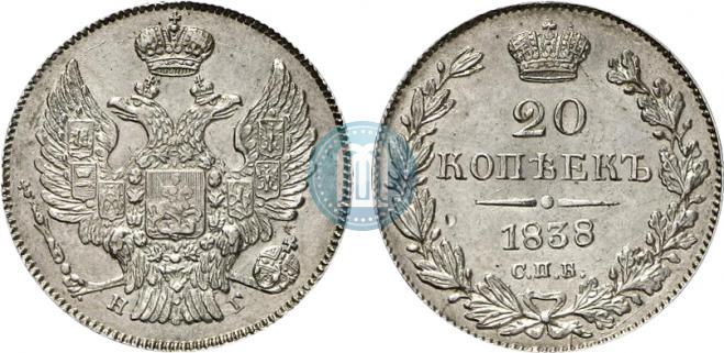 20 kopecks 1838 year
