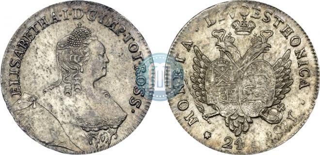 24 копейки 1757 года