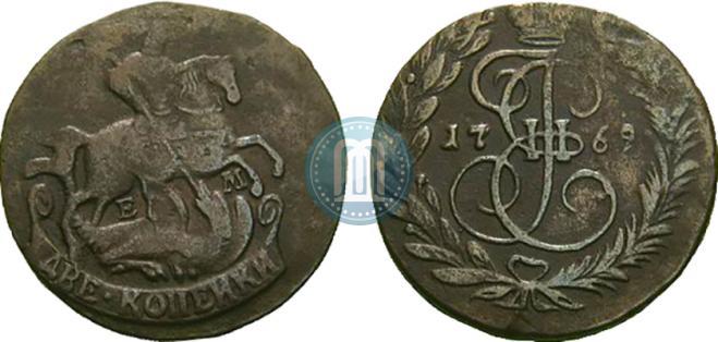2 kopecks 1769 year
