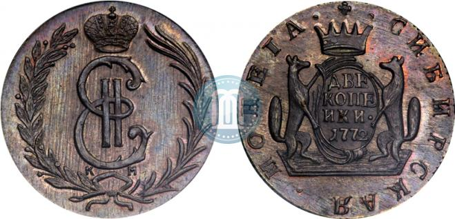 2 копейки 1772 года