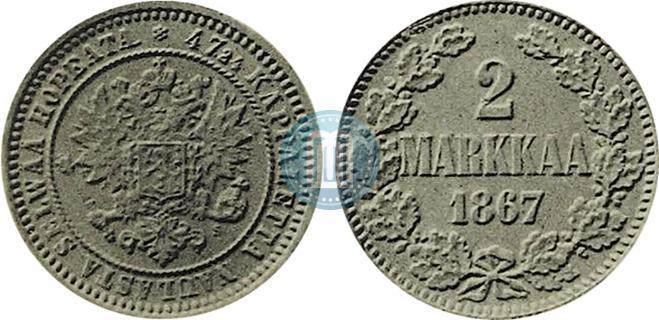 2 марки 1867 года