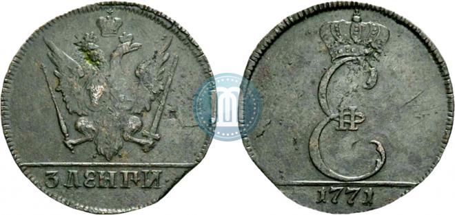 3 денги 1771 года