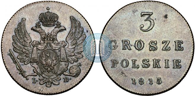 3 гроша 1815 года