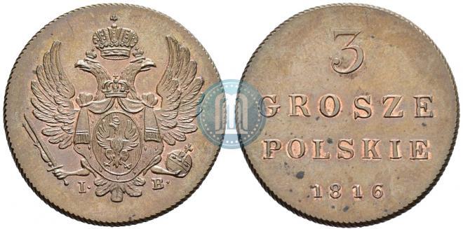 3 гроша 1816 года