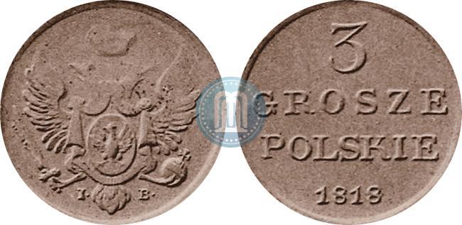 3 гроша 1818 года