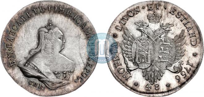 48 копеек 1756 года