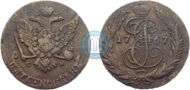 5 kopecks 1767 year