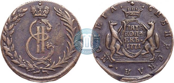 5 kopecks 1771 year