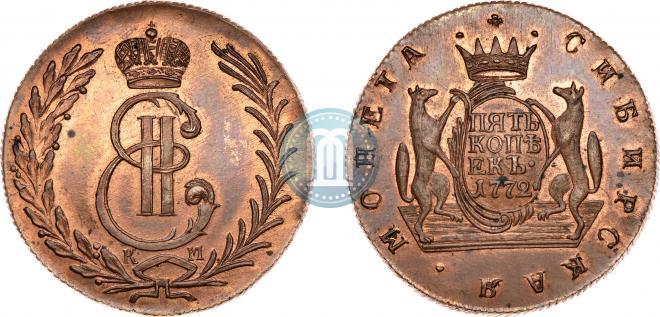 5 kopecks 1772 year
