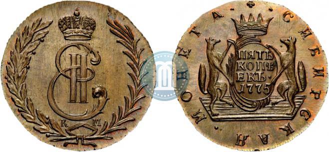 5 kopecks 1775 year