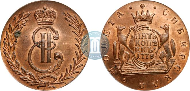 5 kopecks 1778 year