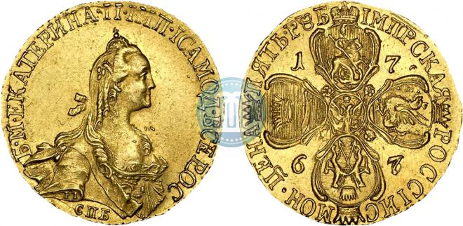 5 roubles 1767 year
