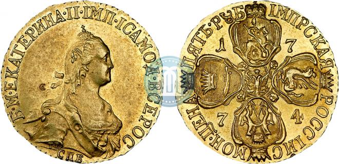 5 roubles 1774 year