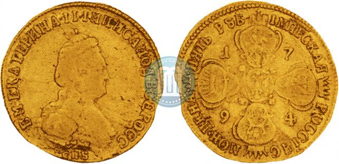 5 roubles 1794 year