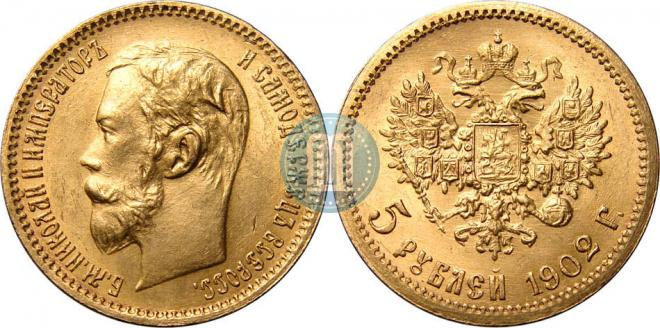 5 roubles 1902 year