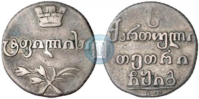 Абаз 1813 года