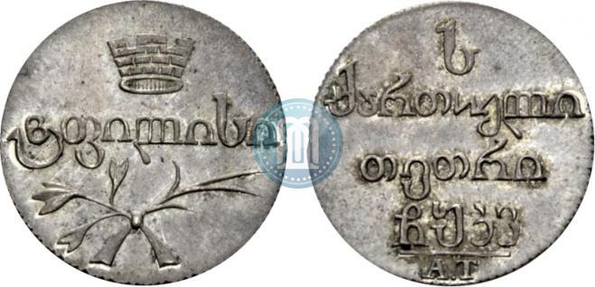 Абаз 1826 года