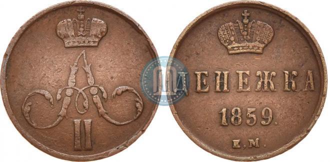 Denezhka 1859 year