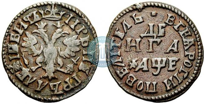 Denga 1705 year