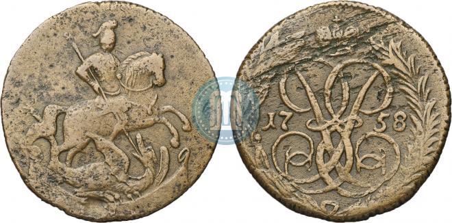 Денга 1758 года