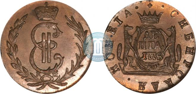 Denga 1778 year