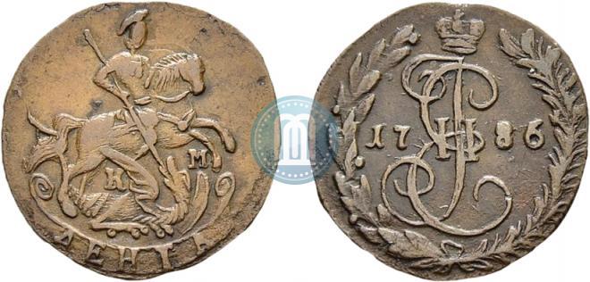 Денга 1786 года