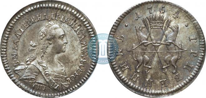 Гривенник 1764 года