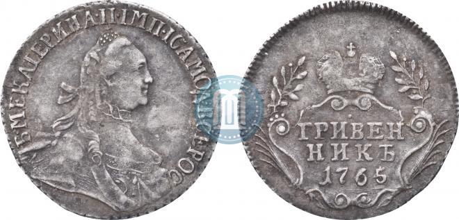 Гривенник 1765 года