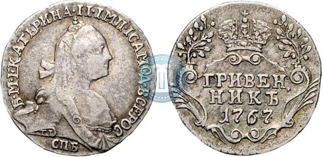Grivennik 1767 year