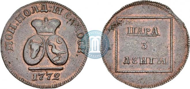 Пара - 3 денги 1772 года