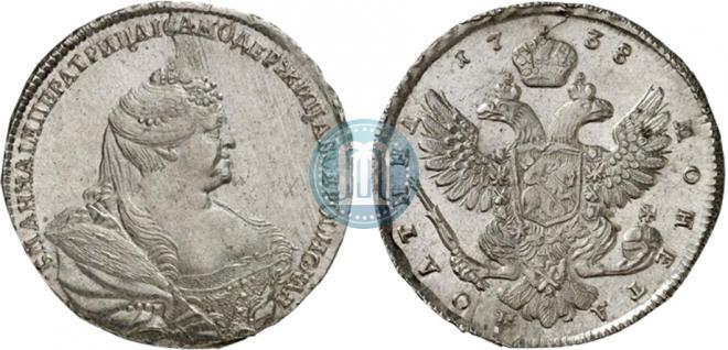 Полтина 1738 года