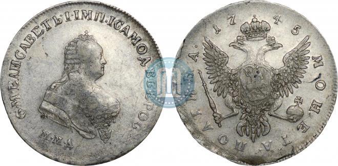 Полтина 1745 года