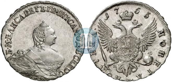 Полтина 1755 года