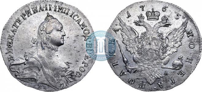 Poltina 1765 year