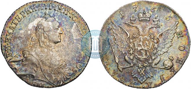 Полтина 1765 года